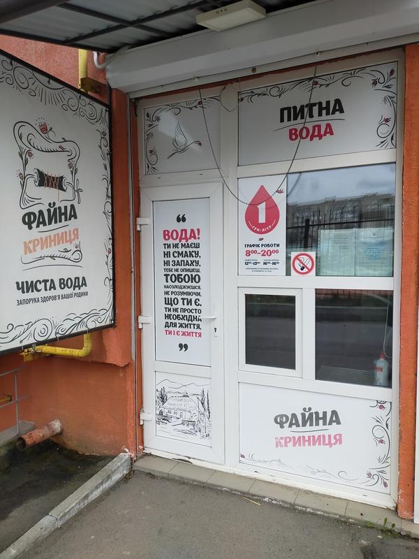 р-н Вишенка, ул. Ващука